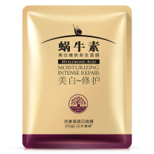 Direct Manufacturer Images brand firming skin deep cleansing facial mask snail essence whitening repair face mask