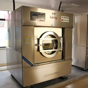 Supplier China Heavy Equipment Washing Machine Used In Hotel ...