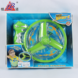 Multi-purpose enjoy the sport fun plastic abs green built-in led light flash flying disk for baby play