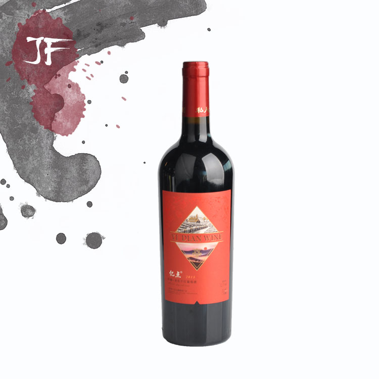 China wine markers cabernet sauvignon dry red wine 750ml from ningxia helan mountain region