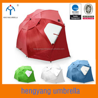 Portable Sun and Weather Shelter Beach Umbrella, sun umbrella , beach outdoor umbrella