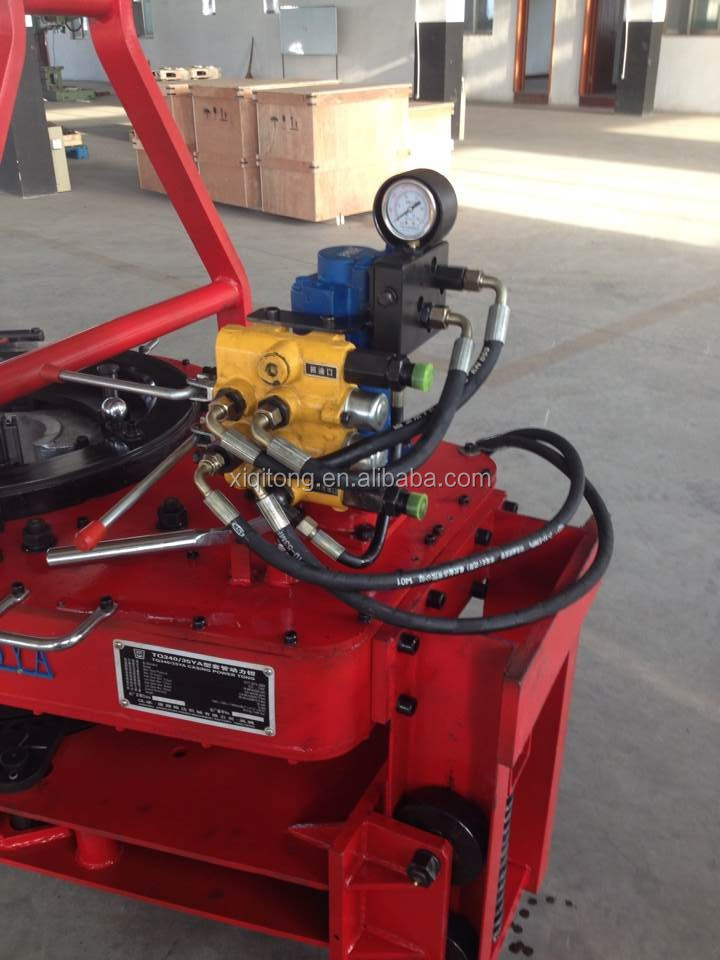 API teda wellhead tool Hydraulic power tong TQ340-35Y for well drilling rig in Oilfield equipment