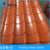 Popular different type of roofing material galvanized steel decorative roof tile with Weather proof
