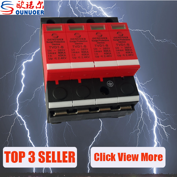 385V 4 block surge suppressor device spd for led street lights