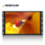 First rate Full HD 7 inch Electronic media player with battery and motion sensor