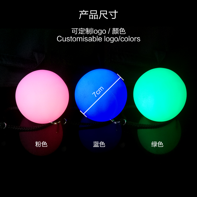 2018 Amazon Top led Electric fitness shake ball with multi-function