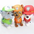24cm Dog Doll Electronic Pet Baby Electric Plush Toy Action Figure Patrulla Canina Dog Toys Canine