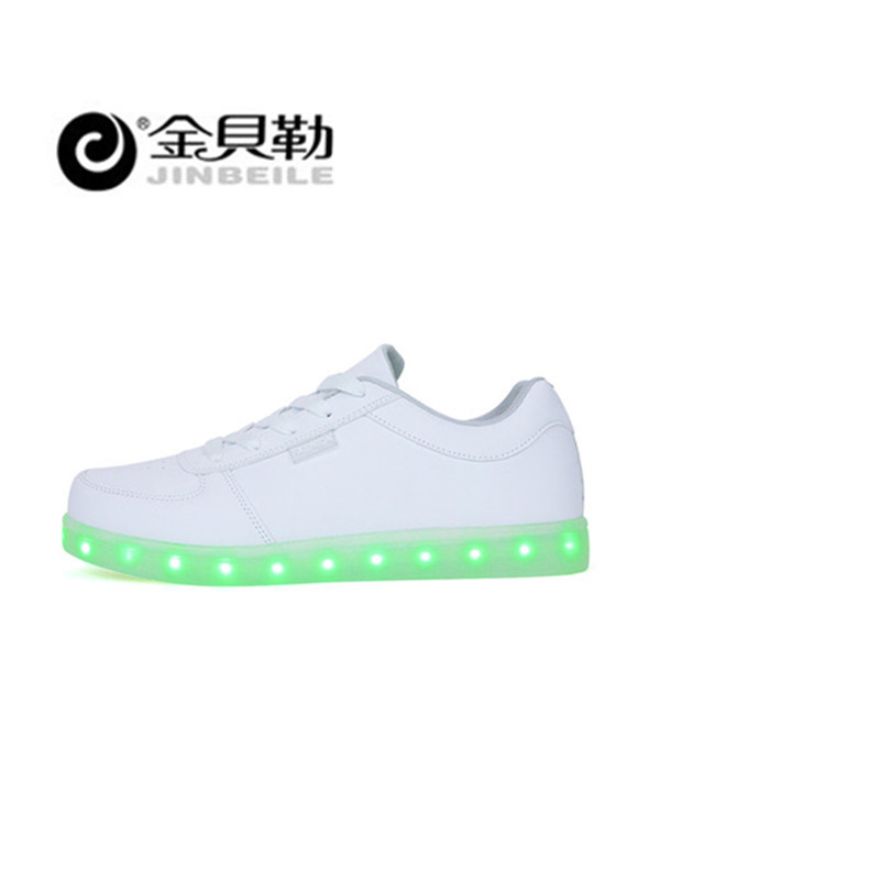 Jinbeile Running Shoes Mens White