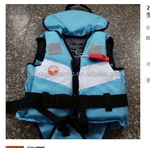 cute and safety kids life jacket