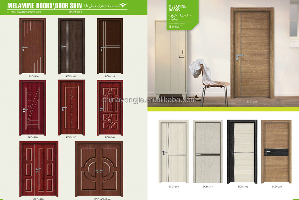 Double french doors for sale double doors for sale for Interior double french doors for sale