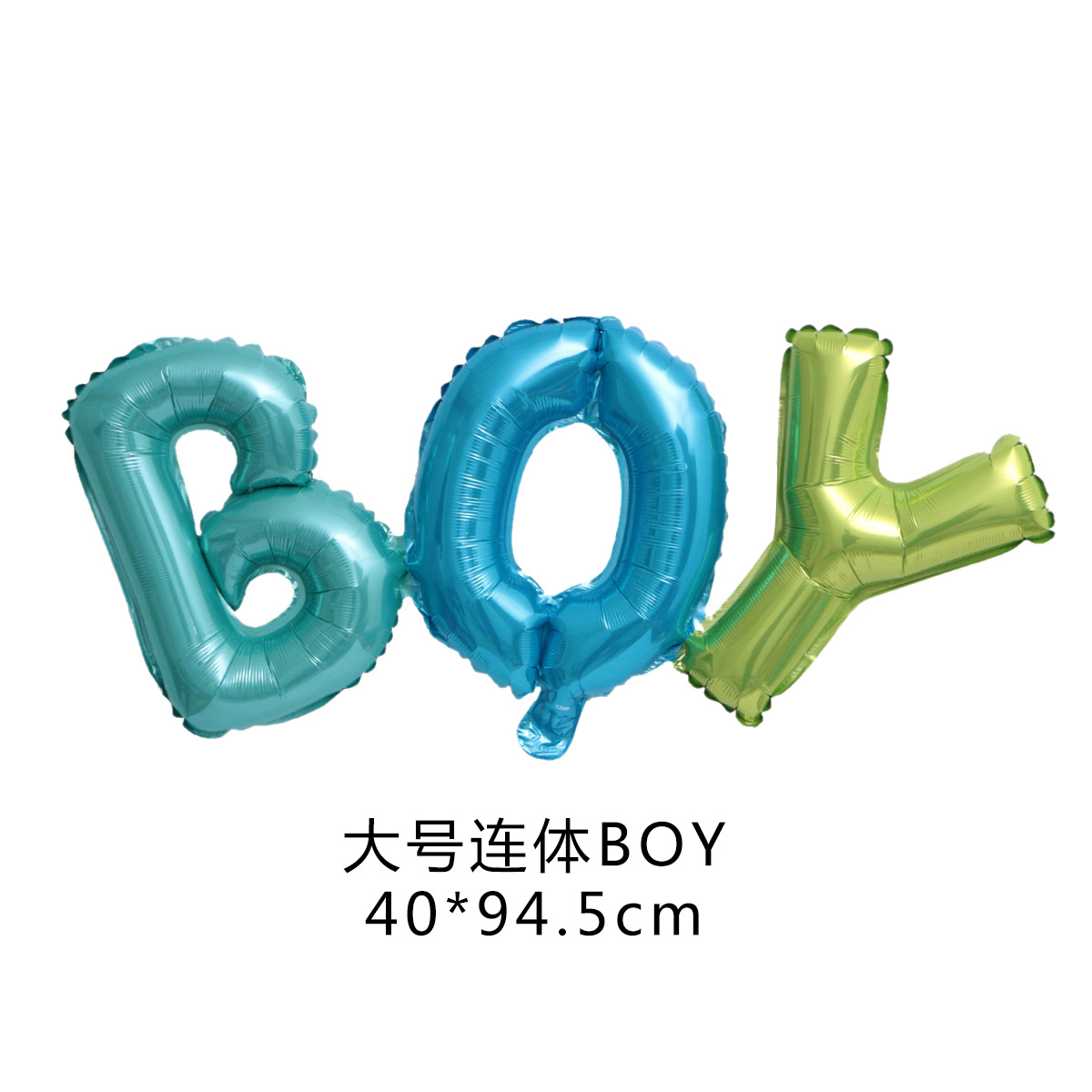Pink New colorful Boy Girl Letter Foil Balloon Baby Shower  Gender Reveal Birthday Party Decoration Supplies Balloons Globos