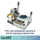 PVC Card Manual Embossing Machine and Hot Foil Stamping Machine Set