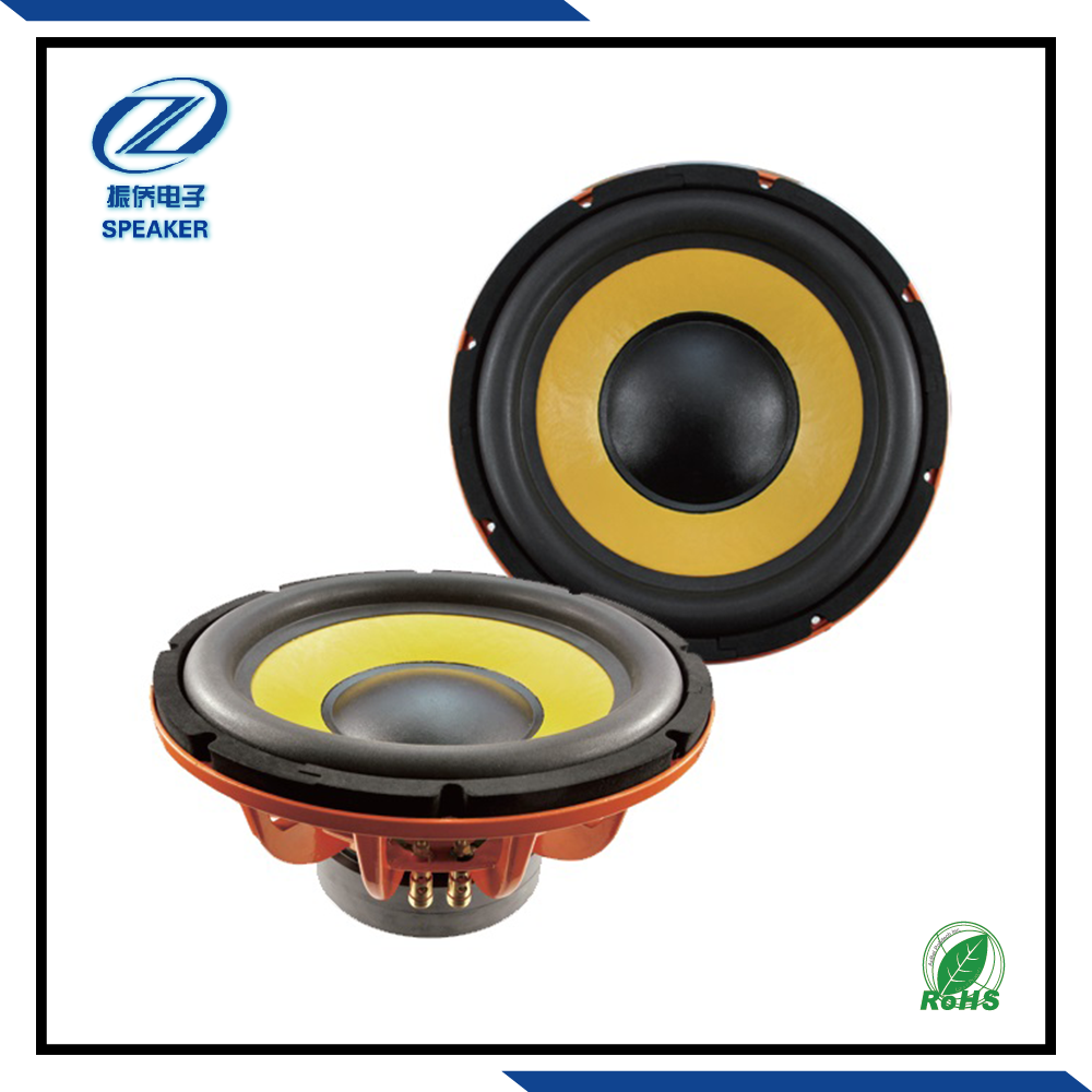 China factory price High quality subwoofers parts 15-inch bass speakers subwofer