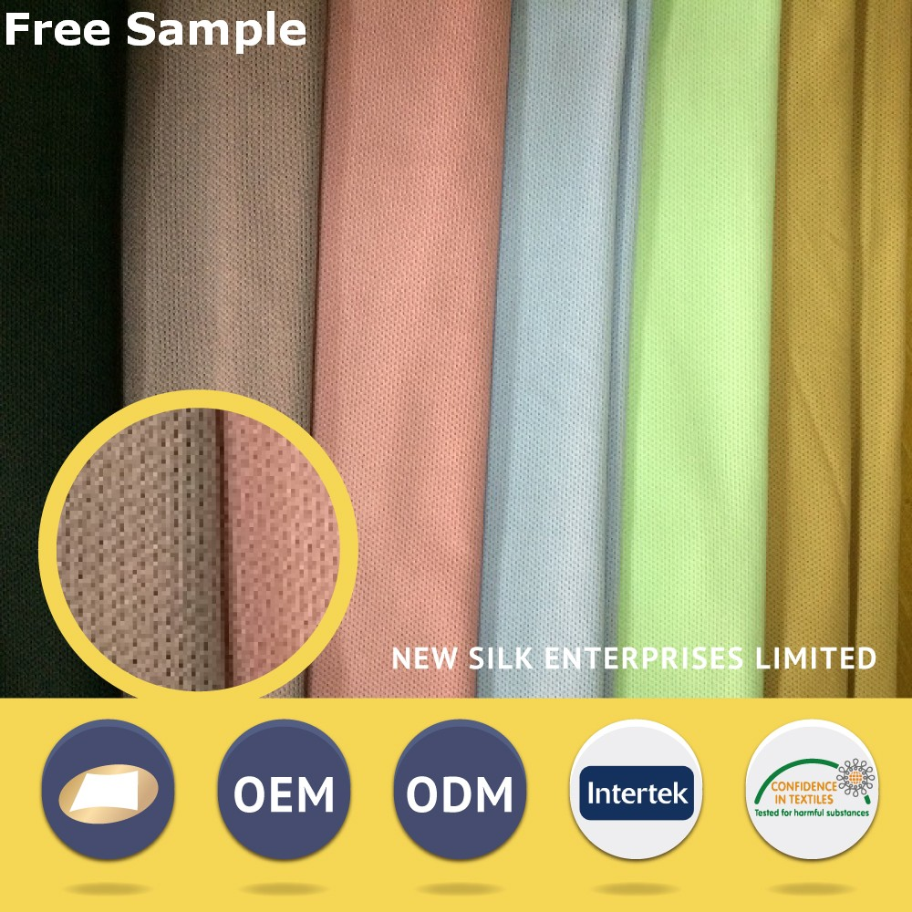 New product colorful underwear cooling circular knitted fabric
