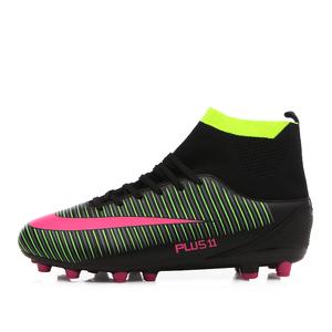 3fc577b71 China turf shoes soccer wholesale 🇨🇳 - Alibaba