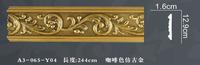 High quality polyurethane moulding 403077 living room design ideas of cornice