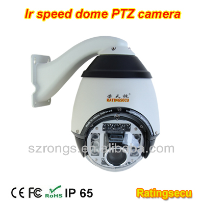 Samsung 23X web cameras for long distance night vision IR camera with CE, FCC,RoHS, IP65 cctv ptz camera systerm