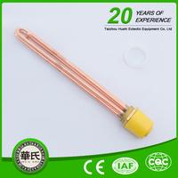 Factory Price Water Heater Aluminum Heating Element