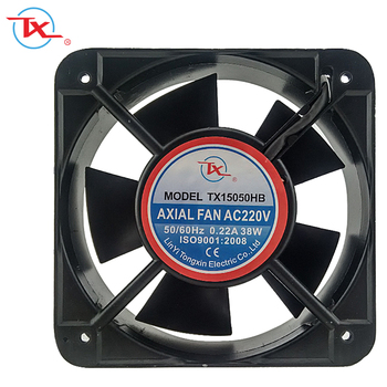 Axial Ventilation Fan 150mm,6