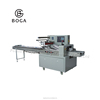 /product-detail/bg-450-hot-sale-ce-hot-sale-horizontal-disposable-pe-glove-packing-machine-wrapping-machine-60693348930.html