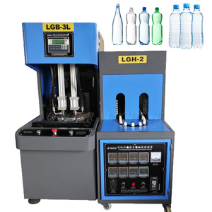 2-cavtity semi-automatic blowing machine.high production blow molding machine for kinds of pet plastic bottles