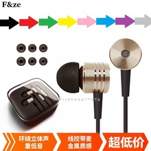 2016 New Listing metal piston headset universal headset In-Ear Earphones Suitable for MobilePhones tablets MP3 digital products