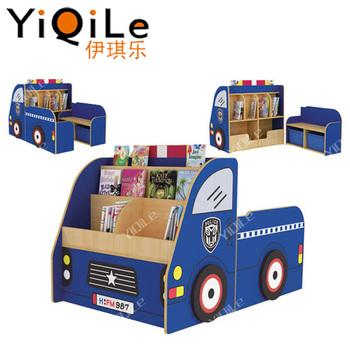 Heißer Verkauf Modedesign Kinder Möbel Bücherregal - Buy Kinder ...