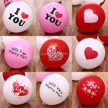 Balóniky I LOVE YOU