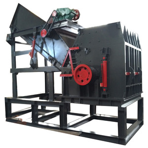 Manufacturer supply high quality small scrap metal crusher