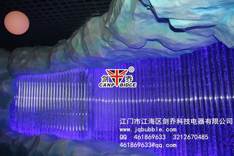 Pipe water bubble wall,pipe water column the water wall,Curved pipe partition wall