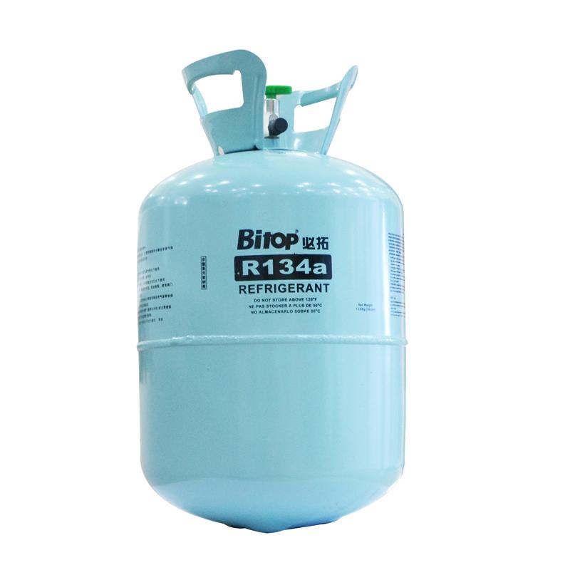 الجملة مكيف الهواء اسطوانة غاز Hfc R134a غاز تبريد Buy Refrigerant Gas R134a R134a Refrigerant Gas R134a 13 6kg Refrigerant Gas Product On Alibaba Com