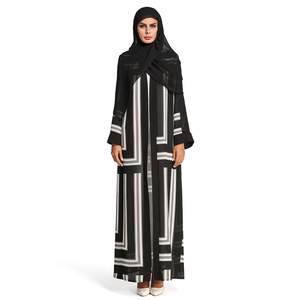 1fd02abe3bc Zakiyyah 7114 Kaftan Abaya burqa Fashion Design Arabic Muslim Dresses  Kimono open Style Islamic clothing women