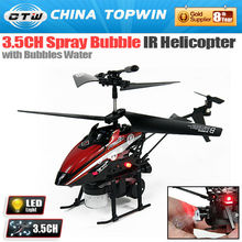 3.5CH IR Spray bubble helicopter[REH66V757]toys rc helicopter spare parts