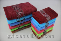 ihram cotton promotion gift stock thick and big bath towel