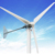 high efficiency 3kw 48V 96v wind generator power system