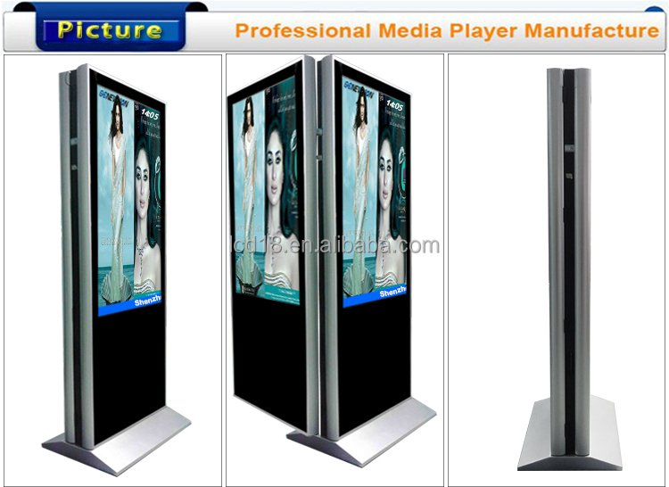55inch China Food Double Screen Kiosk Double Sided Flexible ...
