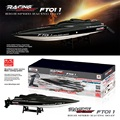 Feilun FT011 65CM Brushless Water Cooling High Speed Racing Boat RTR 2 4GHz