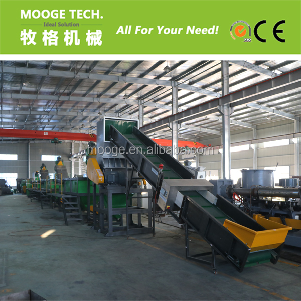 Waste LDPE/HDPE/PE/PP/LLDPE film/bags recycling machine