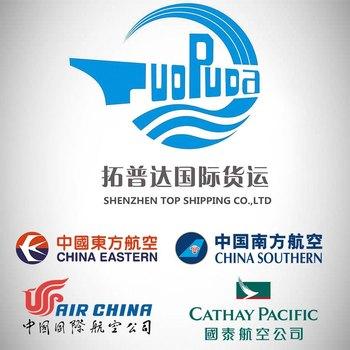 Top Shipping China To Uk Usa Canada Mexico Air Freight Ddu - Buy Air  Freight,Uk Usa Canada,Ddu Product on Alibaba com