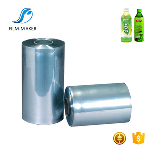 Golden Supplier Cast PVC Shrink Film Roll With Less Fish Eye