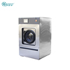 /product-detail/commercial-coin-self-service-automatic-clothes-washing-machine-lg-60555524363.html