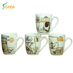 Promotional personalized custom decal printing porcelain coffee mug