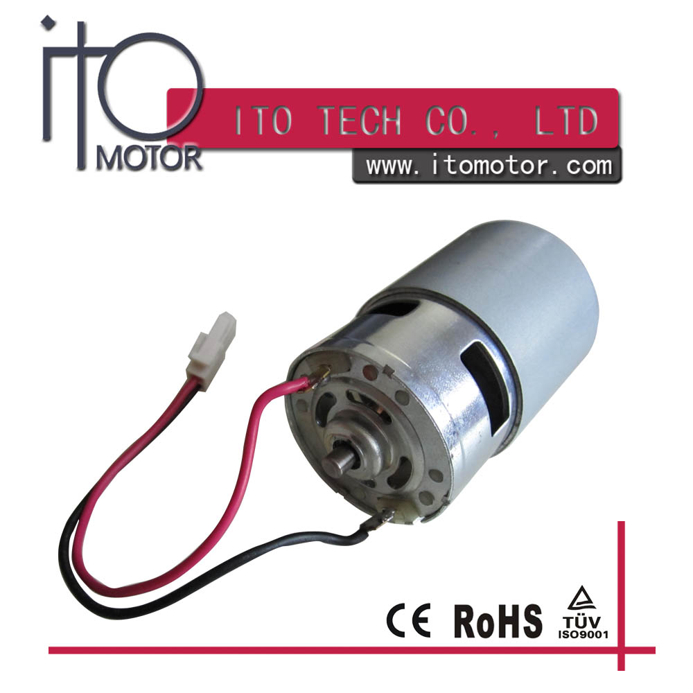 12-36v rs-7712 portable fan motor