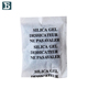 Free Sample Camera Use 5g Blue Paper Packing Desiccant Sachet