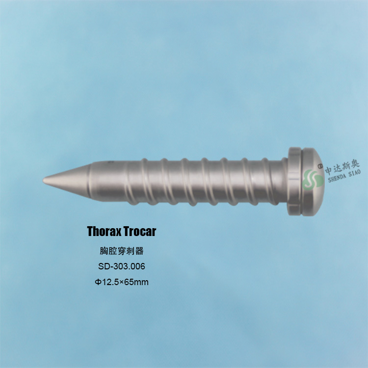 12.5mm With FDA certificate Thoracic Thorax Trocar