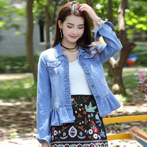 700d3496e5a Online Jeans Jacket