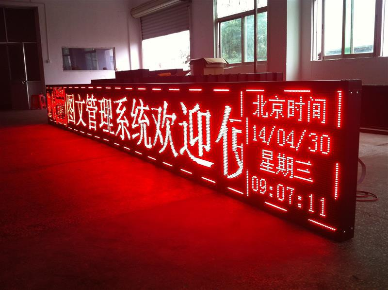 GET RID OF CABLES!!! LIGHTIN p10 led message billboard large led display board