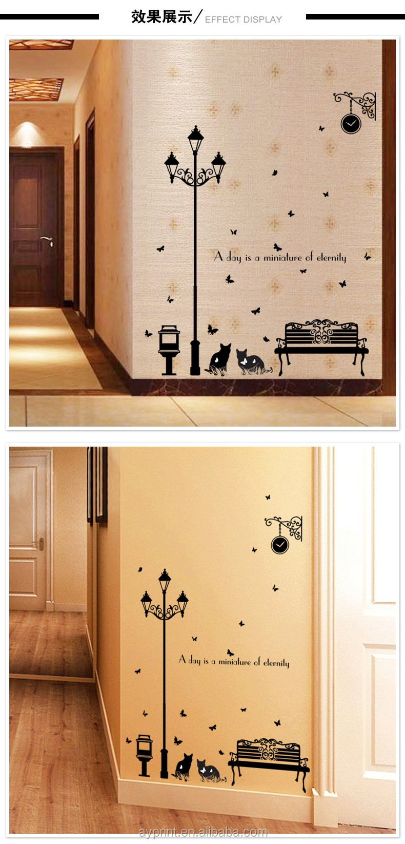 Sk9180 decor wall sticker park bench street lamp cat creativity sk9180 decor wall sticker park bench street lamp cat creativity diy home bedroom tv decorative wall amipublicfo Gallery