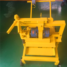 ZCJK40A China low cost mobile laying egg hollow block making machine