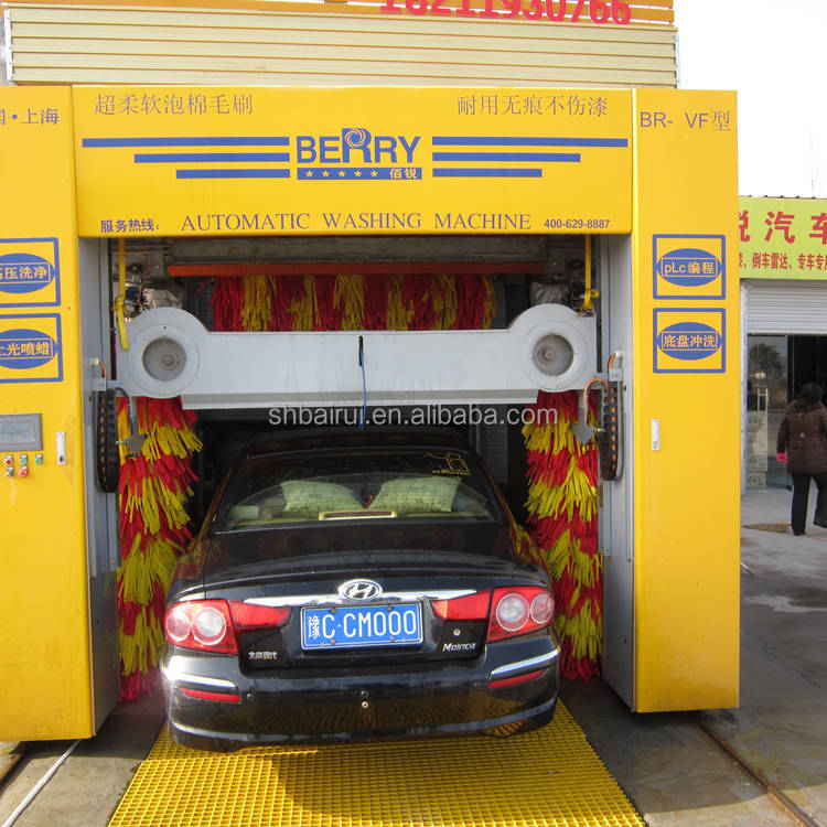 High Quality New Design Car Wash Machine Price Fully Automatic Car